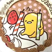 9月11日(火)より「氷ゼリー」100円で売り尽くしセール!